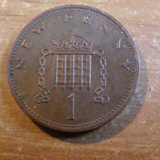 Великобритания 1 пенни 1971