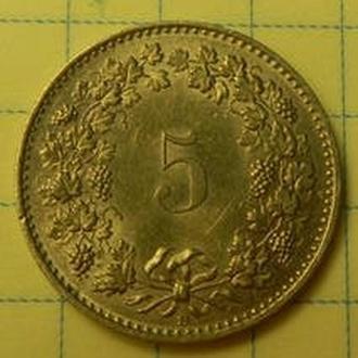 5 рапенів 2006 Швейцарія