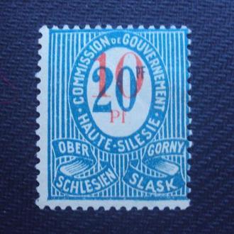 Силезия 1920г. плебисцит.негаш. надпечатка.