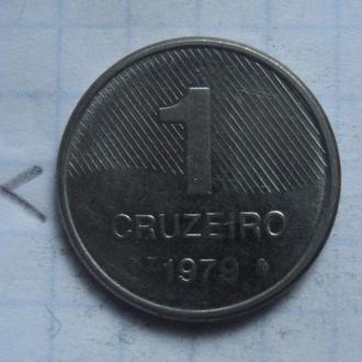 БРАЗИЛИЯ. 1 крузейро 1979 г. (БАМБУК).