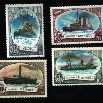 СССР 1976 г. Отечественный ледокольный флот