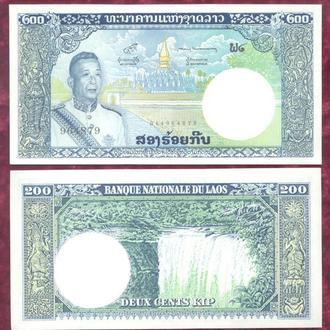 Боны Азия Лаос 10 кип 1963 г.