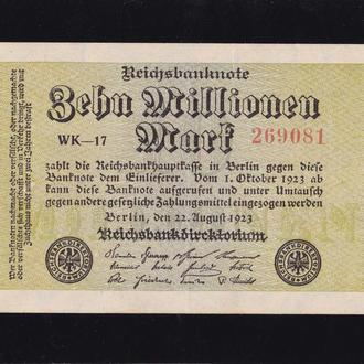 10 000 000 марок 1923 год. Германия.