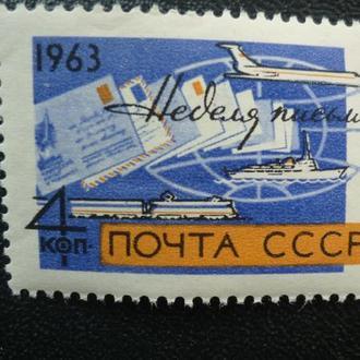 1963, . Неделя письма