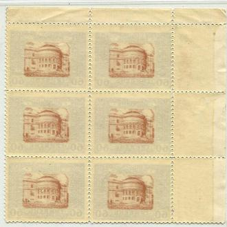 Зчіпка марки УНР