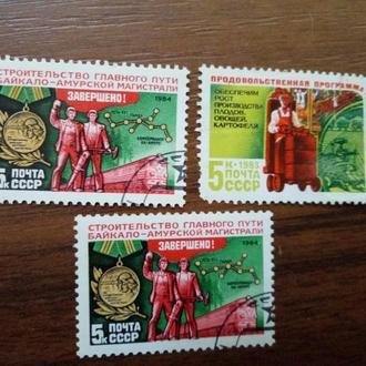 СССР. 1983. 1984
