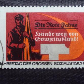 ГДР 1954 гаш.