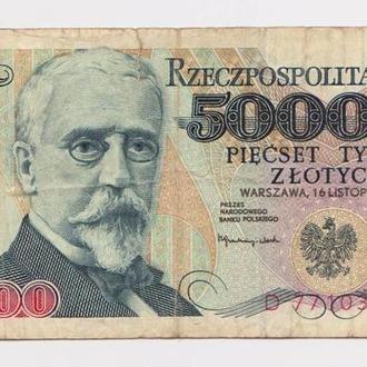 500000 ЗЛОТЫХ = 1993 г. = ПОЛЬША = серия D