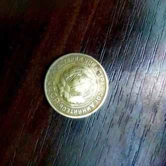 5 копеек 1934 года,очень редкая монета!!!!! НОВОДЕЛ!!!!
