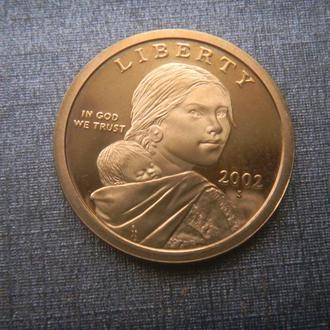 США 1 доллар 2002 S ПРУФ (M2)