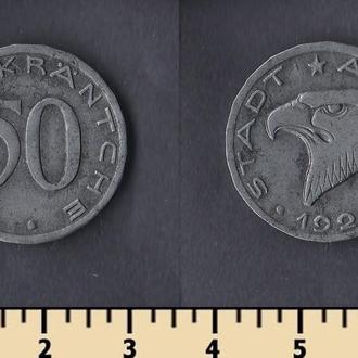 Германия 50 пфеннингов 1920