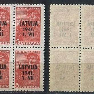 1941 - Рейх - Оккупация Латвии 5 Mi.1 _Кварт **