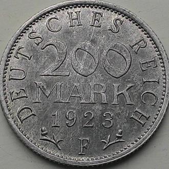 Германия 200 марок 1923 год F  СОСТОЯНИЕ!!!