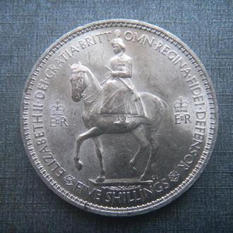 Великобритания 1 крона (5 шиллингов) Коронация Елизаветы II 1953 (B17)