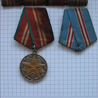 За 15 лет безупречной службы ВС СССР с орденской планкой и дополнительной колодкой
