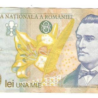 1000 Лей