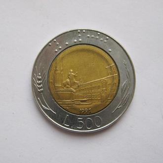500 лир = 1991 г. = ИТАЛИЯ