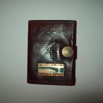 Билетница чехол кошелек футляр для билетов талонов СССР