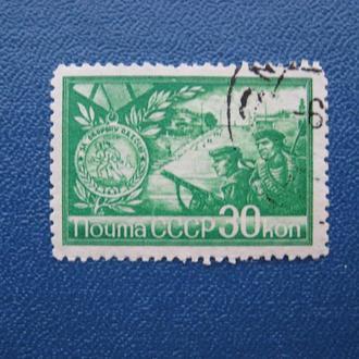 Марки СССР 1944 г гашенка (лот № 3 )