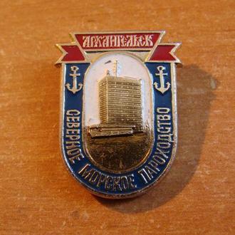 Северное морское пароходство Архангельск