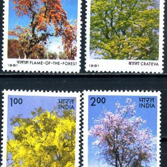 Индия. Цветущие деревья (серия)** 1981 г.