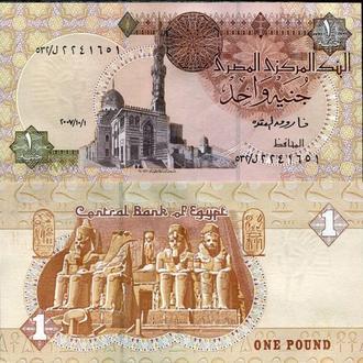 Египет 1 фунт 2007 UNC