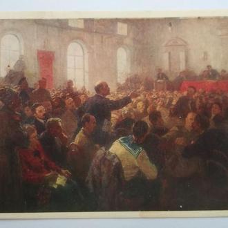 Открытка Всероссийский Съезд Советов Ленин Кулаков Июнь 1917 год