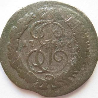 2 копейки 1766г.