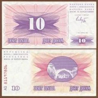БОСНИЯ И ГЕРЦЕГОВИНА - 10 ДИНАР. 1992. UNC