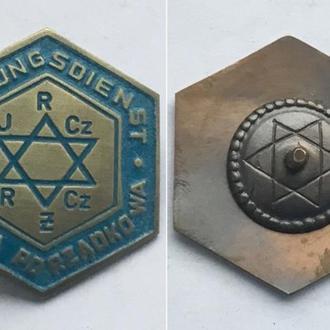 Знак еврейской полиции . гетто.