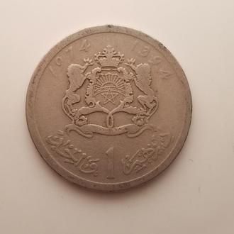 Марокко 1 дирхам 1974 год