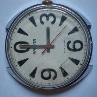 часы Ракета Зеро сохран 2311