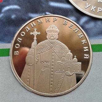 MN Украина 1 гривна 2013 г., из набора!