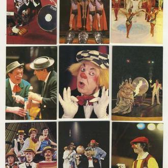 Карманные календарики Цирк 9 шт. (№18)