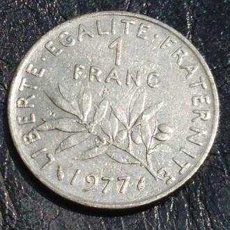 1 франк 1977 Франція