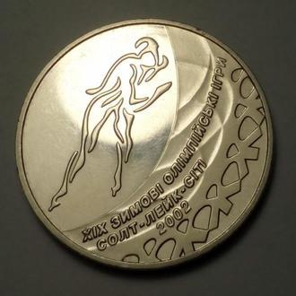 Ковзанярський спорт / Конькобежный Коньки Олимпиада Солт Лейк Сити 2002 год