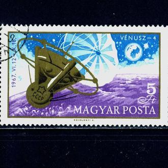 Венгрия. Венера-4 (серия) 1967 г.