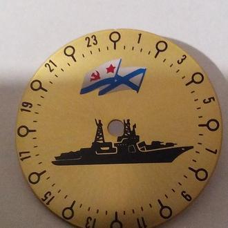 Цыферблат на часы Ракета 24часа