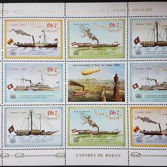 Сан Томе и Принсипи 1984 флот пароходы транспорт МАЛЫЙ ЛИСТ Михель = 17 евро**