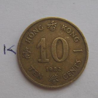 БРИТАНСКИЙ ГОНГ КОНГ, 10 центов 1982 года.