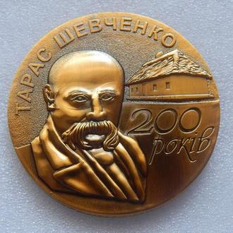 200 років Т.Г. Шевченко