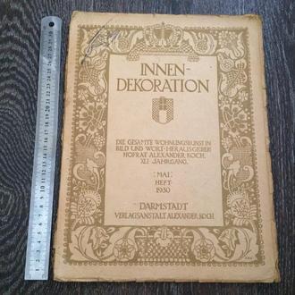 "Журнал ""Innen-Dekoration"" (Mai 1930)"
