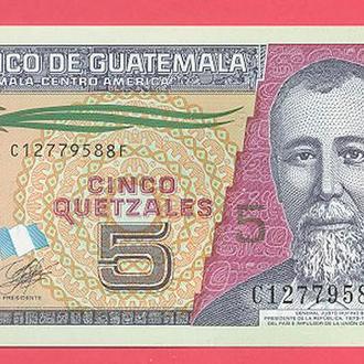 Боны Америка Гватемала 5 кетцаль 2013 г.