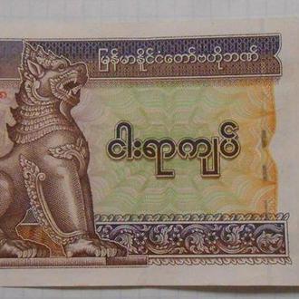Мьянма 500 кьят 2004 год.