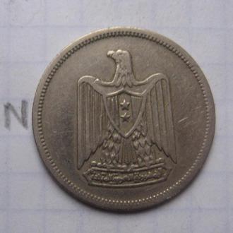 ЕГИПЕТ 5 пиастров 1967 года.