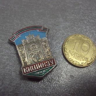 кишинев №5006