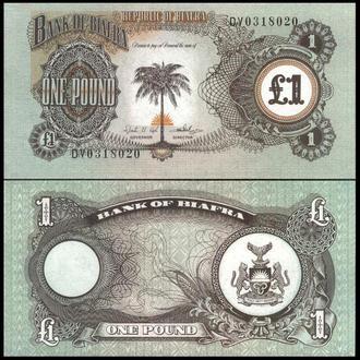 БИАФРА 1 фунт 1969г. UNC