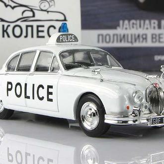 Jaguar MK II 1959 Полиция Великобритании  Полицейские машины мира №3
