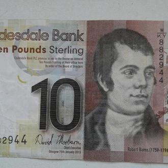 Банкн 10 фунтов