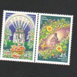 2003 Праздник Маковея и Спаса
